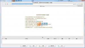 视频下载转换器TubeDigger v5.6.2