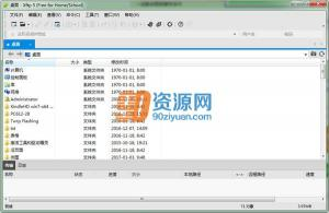 Xftp v5.0 Build 1165 中文下载