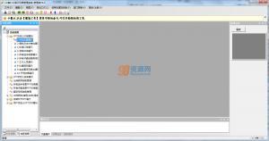比赛打分展示双屏管理系统 v6.0