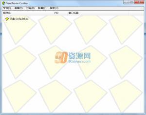 Sandboxie(沙盘软件)  v5.18 Final
