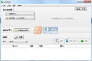 VidCoder v2.51.0.0-DVD/蓝光视频抓取和转码软件