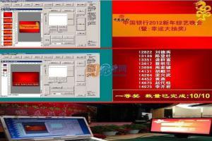 活动现场PPT双屏管理系统 v3.0