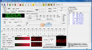评委计分系统双屏 v3.0 专业版