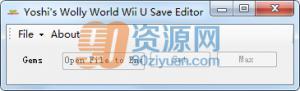 毛线耀西WIIU版存档修改器 v3.0