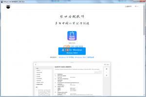 XiXi SDS(SDS制作工具) v1.0