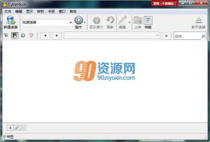 Cyberduck(FTP服务器) v6.0.0.23937 Beta