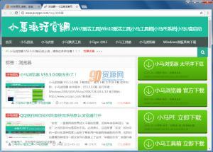 小马浏览器 v55.5.0.0