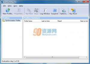 SmartSync Pro(数据备份软件) v5.1 Build 118