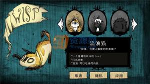 饥荒海难三只可爱的小猫MOD v2.0