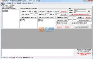千鱼淘宝宝贝裂变品牌过滤软件 v1.0
