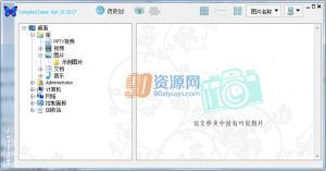 bkViewer(看图软件) v4.9s 免费版