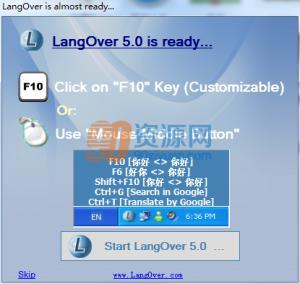快速翻译LangOver v5.5.0.0