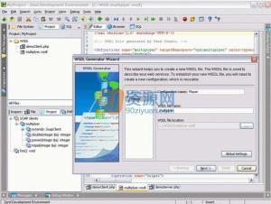Zend Studio 11.0.1