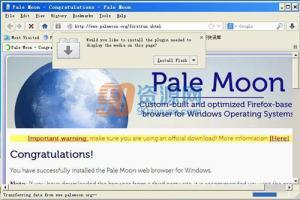 苍月浏览器 26.4.1 官方版